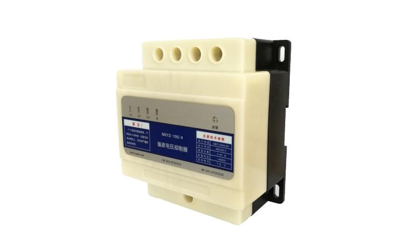 MXYZ-100 谐波电压抑制器