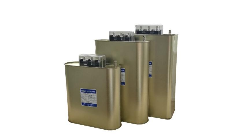 BHMJ系列低压自愈式电力电容器