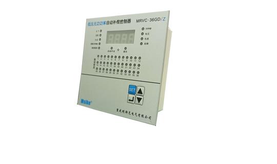 MRVC-D/Z 总线型低压无功功率自动补偿控制器
