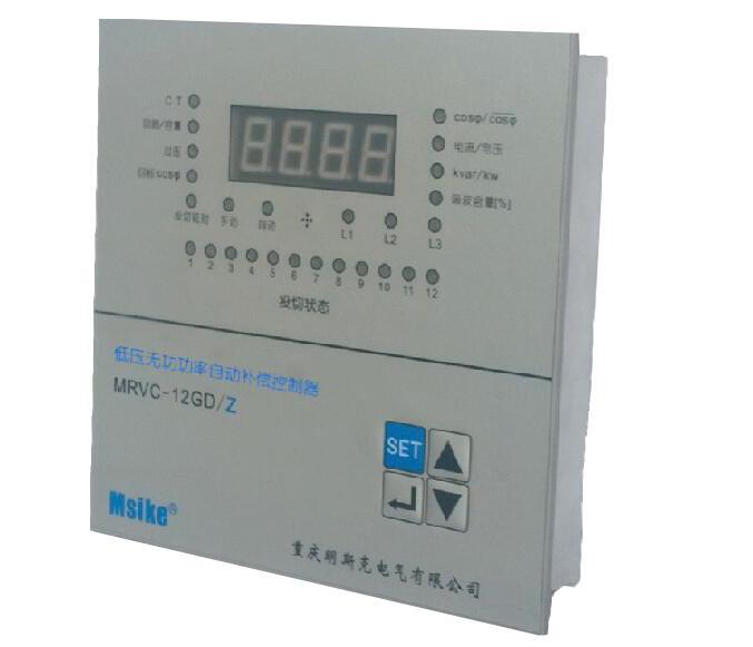 无功功率自动补偿控制器MRVC-N/D