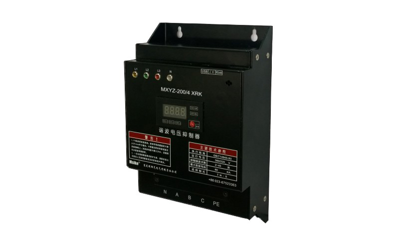 BZTX  Column type intelligent reactive power compensation box